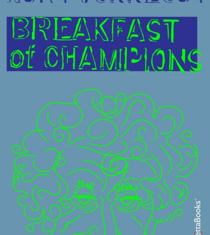"John Malkovich Narrates Kurt Vonnegut's ""Breakfast of Champions"""